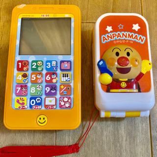 アンパンマン 電話のおもちゃ2機
