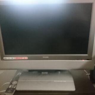 TOSHIBA 26インチ テレビ