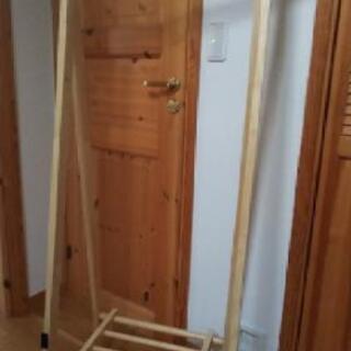 木製  コートかけ  折り畳み可能