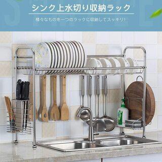 ディッシュラック キッチンラック 食器ラック 水切りラック 1段...