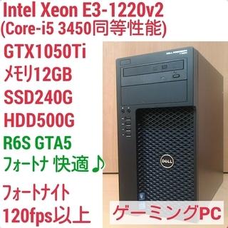 格安ゲーミングPC Xeon GTX1050Ti メモリ12G ...