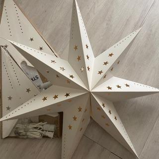 ✳️IKEA 星形シェード!紙素材、大小×2の新品未使用セットです。