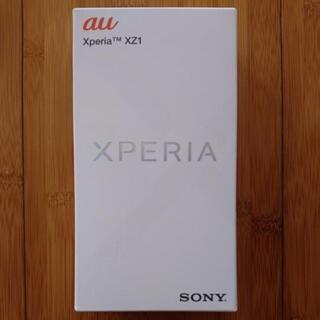 au Xperia XZ1 SOV36 ムーンリットブルー…