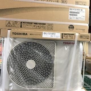 東芝エアコン6〜8畳用2.2k 2019年度