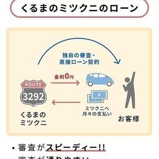⭐誰でも車がローンで買える⭐🚗自社ローン専門店🚗三菱 アウトランダー 24G - 三菱
