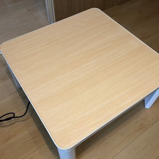 こたつテーブル リバーシブル