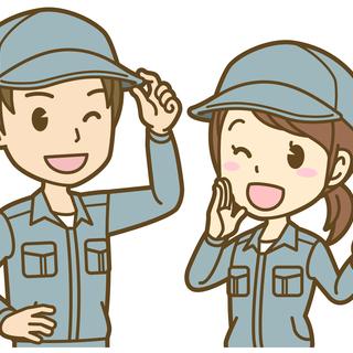 6/1~4のみ単発OK!! 日給11,500円週払い可!! 17...