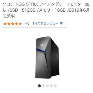 デスクトップパソコン!ビック特化よりもお安くご提供❗️