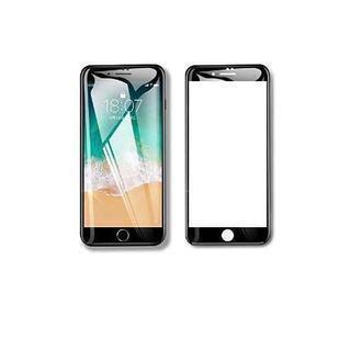 iPhone8 Plus ガラスフィルム iPhone7 Plu...