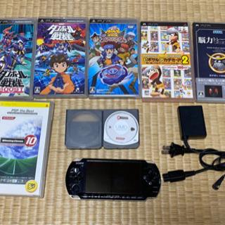 PSP 3000 SONY ソフト7枚 充電器付 ソフトケース ...
