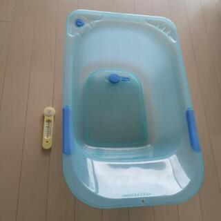 赤ちゃんの沐浴 ベビーバス+温度計