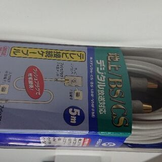 日本アンテナ テレビ接続ケーブル
