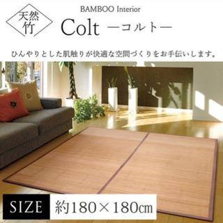 大島屋(Ooshimaya) ラグ ブラウン 約180×1…