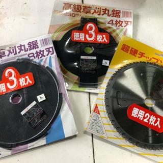 『新品・未開封』各500円 高級草刈丸鋸 替刃 チップソー 🌈 ...
