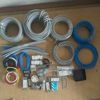 電気工事士技能試験セット(たくさん練習したい人)
