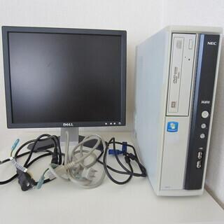 NECデスクトップパソコンと DELLと17型モニターのセット ...