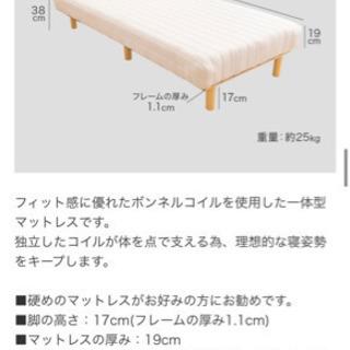 【急募】3か月前使用シングルベット0円!ニトリ