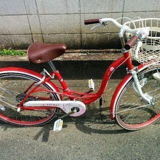 サイクルベースあさひ シェリール 24インチ中古 小学生 自転車