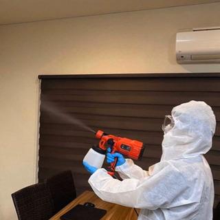 住宅、店舗の除菌・消臭作業(地域限定)