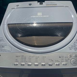 東芝 7.0kg全自動洗濯機 AW-7G5 2016年製 ステン...