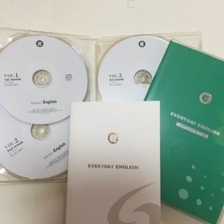 エブリデイ イングリッシュ CD教材VOL.1〜6