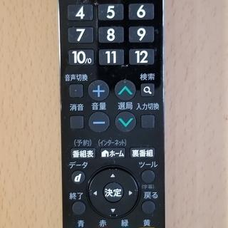 🔴シャープ液晶テレビ用 純正リモコン