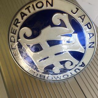 JAF フロントグリル用エンブレム