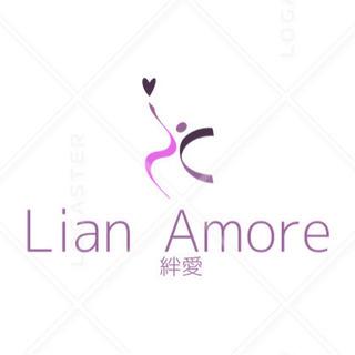 横須賀で婚活するならLian Amore