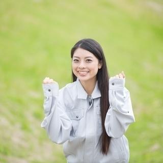 【富山市】★★日払い・週払いOK★★男女活躍中☆月収25万以上の...
