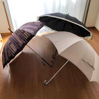 女性用の雨傘3本セットさしあげます。