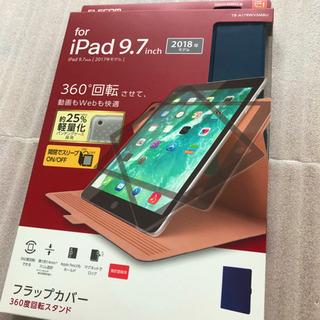 新品 エレコム iPad 9.7インチ 回転式 フラップカバー ブルー