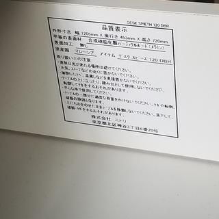 -----取引中-------   【自社配送は札幌市内限定】ニトリ デスクスペース120DBR パソコンデスク 学習机 ダークブラウン系 − 北海道