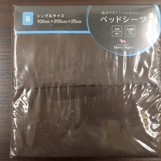【新品未使用】Merry Night ベッドシーツ シングル 1...