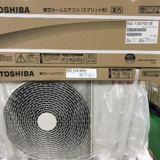 東芝エアコン10〜12畳用2.8k2019年度の画像