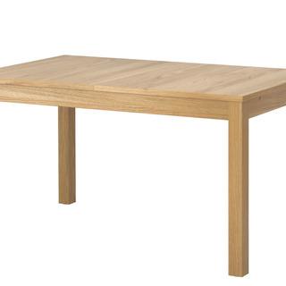 BJURSTA ビュースタ 伸長式テーブル タダでお譲りします。