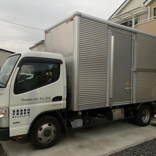 【募集】家電製品の配送設置 or 電気工事