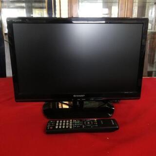 中古 SHARP 液晶テレビ LC-19K90 売ります
