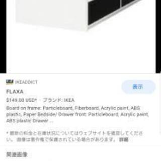 IKEA シングルベッド ジャンク