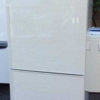 【RKGRE-354】特価!シャープ/271L 2ドア冷凍冷蔵庫...