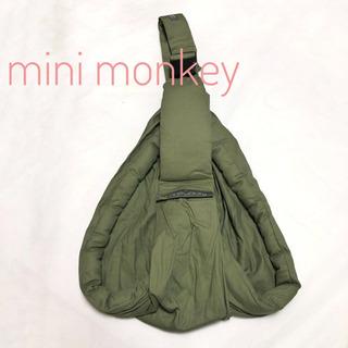 【mini monkey】抱っこ紐 スリング