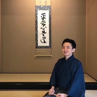 【茶道教室】歴史ある庭園内のお茶室にて<JR静岡駅徒歩3分>
