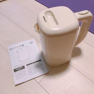 【1.2Ꮮ】説明書あり 湯沸かしポット 電気ケトル 湯沸かしケトル