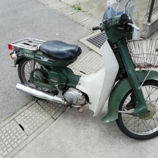 ヤマハ メイトV50  YCLS◆実働◆原付き50ccバイク◆千葉県