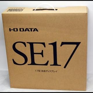 未開封 IO DATA LCD-AD173SESB 17型 スク...