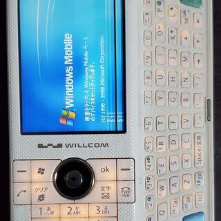 コレクター向け WILLCOM W-ZERO3[es]