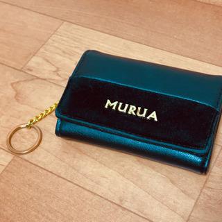 【決まりました!】MURUA ムルーア コンパクト財布