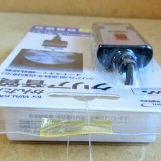 ☆エレコム ELECOM ロジテック Logitec LAT-FMW100 FMトランスミッター◆オートスキャン機能搭載 - 売ります・あげます