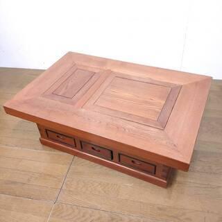 無垢 欅 けやき 長火鉢 和家具 囲炉裏 座敷机 座卓 /SR2