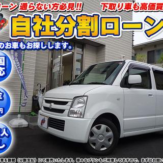 【自社ローン】スズキ ワゴンR FX ★車検R3年4月