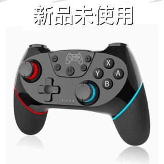 switchコントローラー2020年最新版